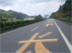 贵都高速公路